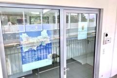 Polizei-Posten Stuttgart-Freiberg